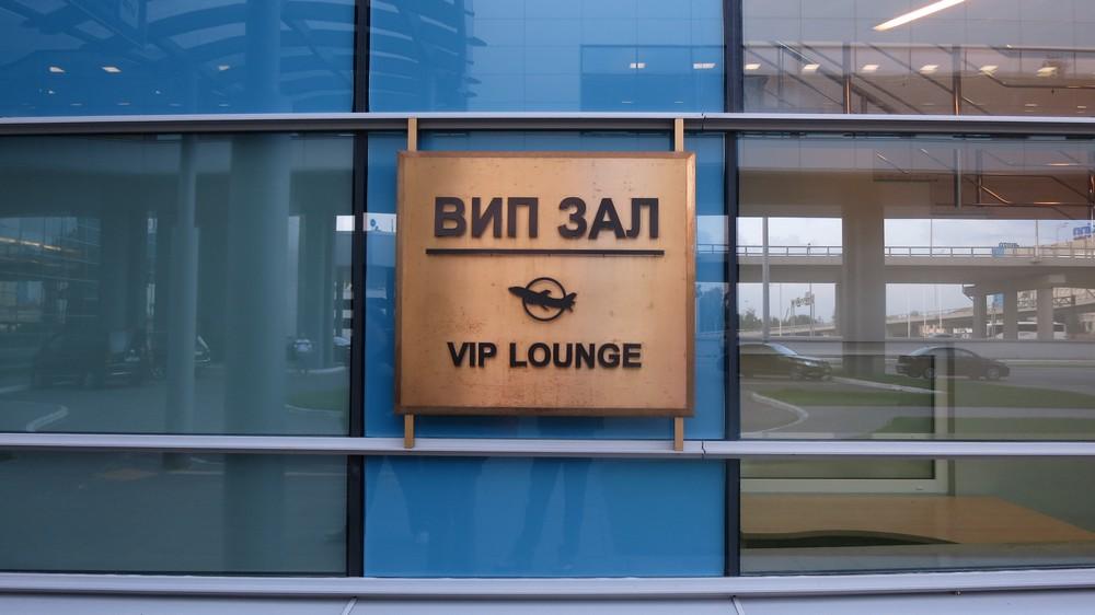 mazdaroute3-moskau-vip-lounge-mazda3-mazda-blog-01