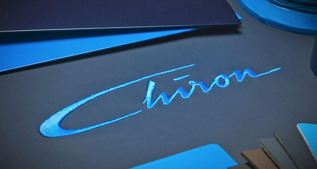 bugatti-chiron-2016